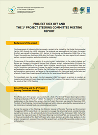 1st Project Steering Committee meeting